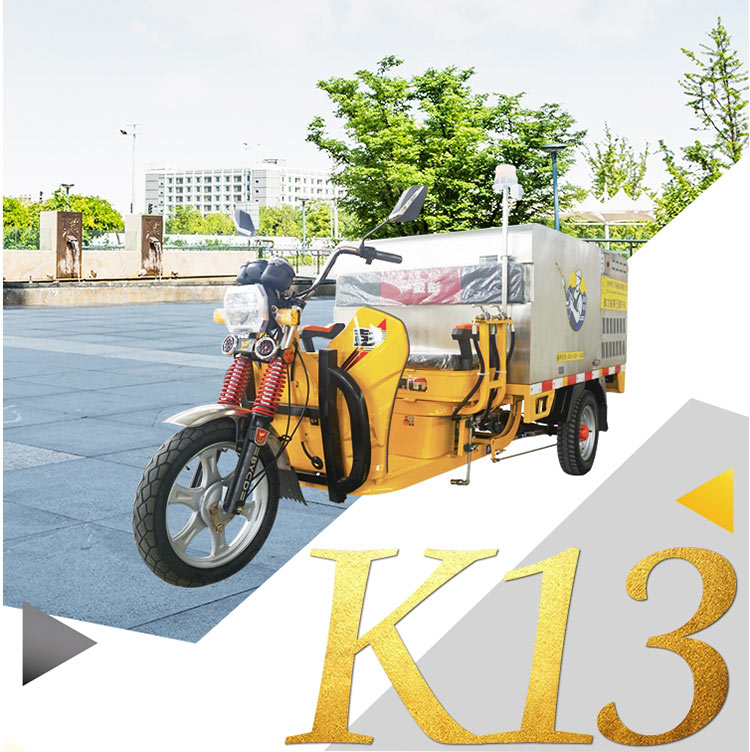 易尔k13高压清洗车