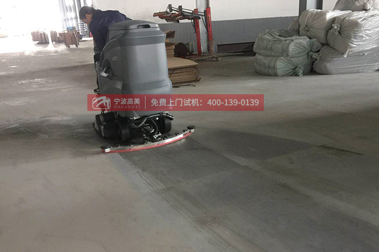 浙江某机械公司