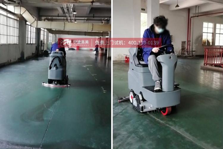 杭州湾宝蝶轴承工厂