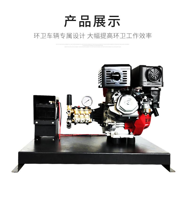 加特林G2715电启动汽油高压清洗