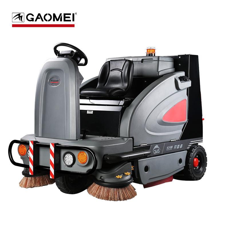 高美驾驶式扫地机S1500