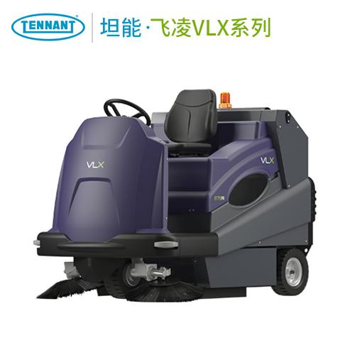 扫地车意大利飞凌VLX838R