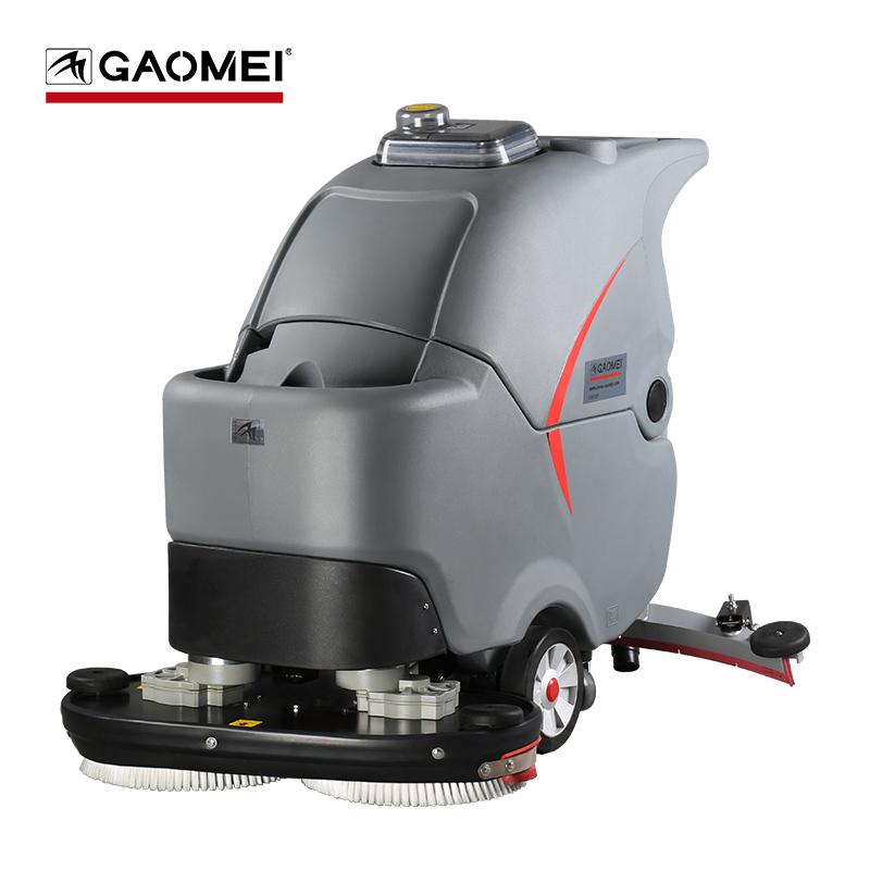 手推式双刷洗地机GM70BT