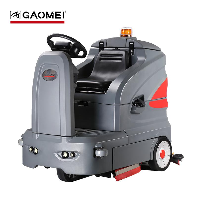 驾驶式洗地机S130