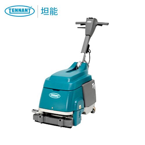 坦能小型洗地机T1