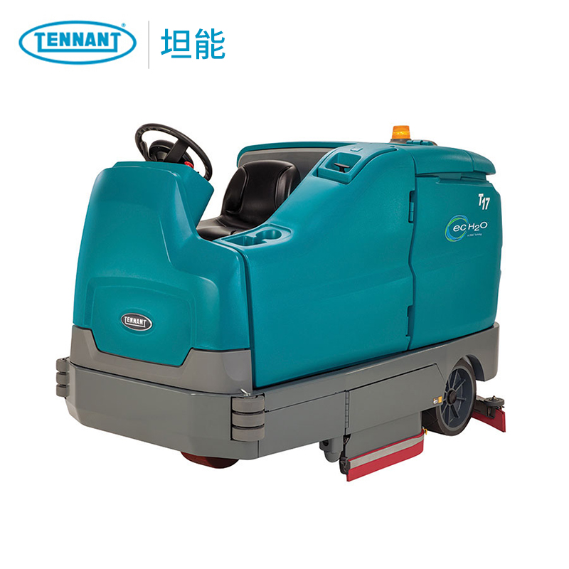 美国驾驶式洗地机坦能T17