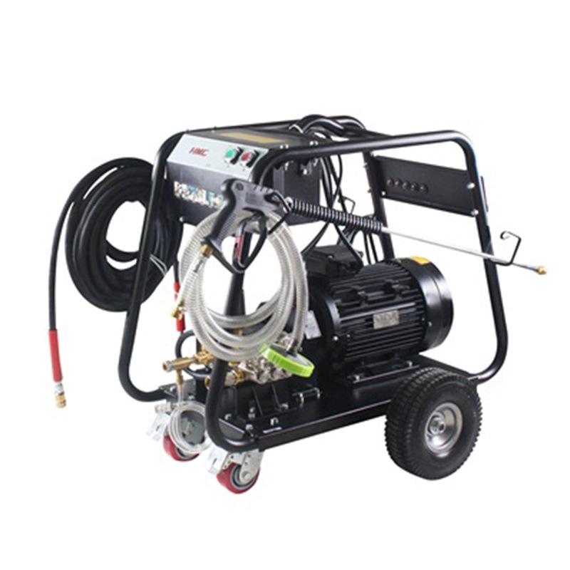 HMC恒瑞E210高压清洗机