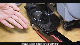 GM50洗地机维修安装视频