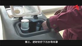 GM50B洗地机演示视频