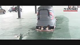 GM160洗地机操作视频